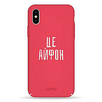 Накладка для iPhone X/iPhone XS пластик Pump Tender Touch Case Tce IPhone