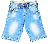 Мужские шорты подросток Crossness 3701 (20-25/6ед) 8.5$