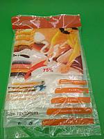 Вакумные пакеты для вещей р-р 70*100 (1 пач)