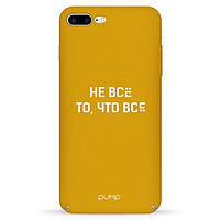 Накладка для iPhone 7 Plus/iPhone 8 Plus пластик Pump Tender Touch Case Not All