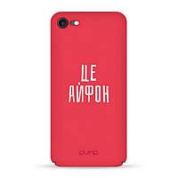 Накладка для iPhone 7/iPhone 8 пластик Pump Tender Touch Case Tce IPhone