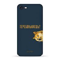 Накладка для iPhone 7/iPhone 8 пластик Pump Tender Touch Case Terebonkaesh
