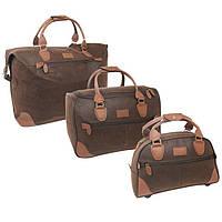 Комплект дорожных сумок Kangol, три размера - большая, средняя и дамская сумочка. Шоколадный цвет.