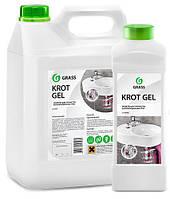 Средство для прочистки канализационных труб KROT GEL 5 кг Grass