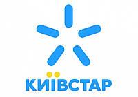 Стартовий пакет +380689968299 Світ на зв'язку 4G (kk1)
