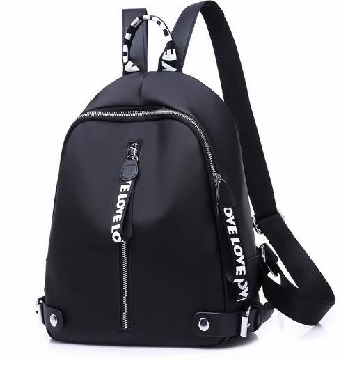 Рюкзак женский черно-белый Love