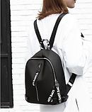 Рюкзак женский черно-белый Love, фото 2