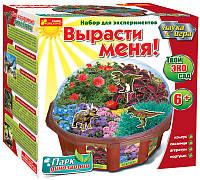 Игра научная Creative 0396 Вырости меня, Парк динозавров 15114007Р
