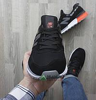 41р Чоловічі кросівки New Balance 574 репліка, фото 2
