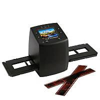 Цифровий сканер для оцифровки фотоплівки, слайдів, негативів BoxShop (SC-2391)