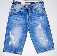 Мужские шорты Crossness 5771 (27-34/8ед) 10.5$