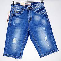 Мужские шорты Crossness 5773 (27-34/8ед) 10.5$