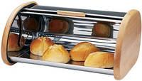 Хлебница Bergner BG-2302