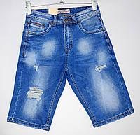 Мужские шорты Crossness 5775 (27-34/8ед) 10.5$