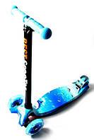 Детский самокат Maxi Best со светящимися мягкими колёсами и принтом Blue Sea ( Голубое море )