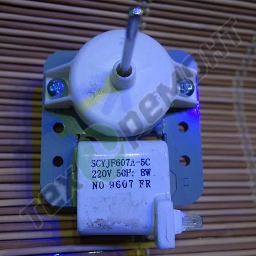 Двигатель обдува No Frost SCYJF607A-5C