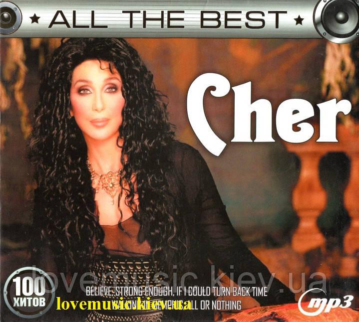 Музичний сд диск CHER All the best (2008) mp3 сд