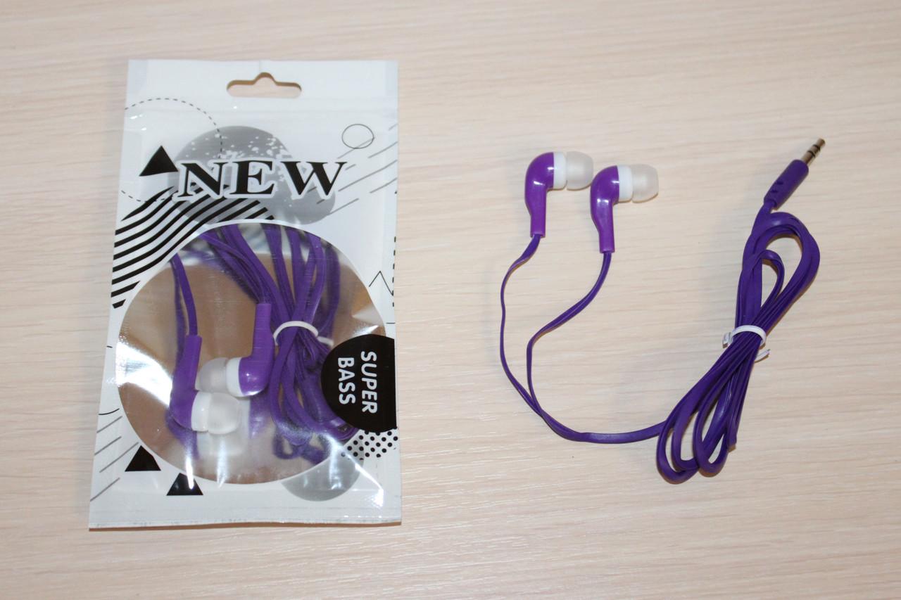 Наушники в пакете NEW Purple
