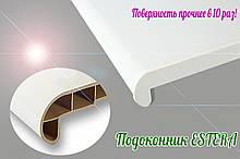 Подоконник Estera Ширина 350мм x за метр