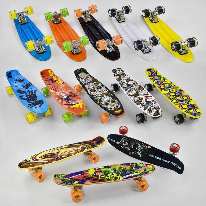 Скейт S 20888 Пенні борд 55 см, колеса PU Світяться, d 6см