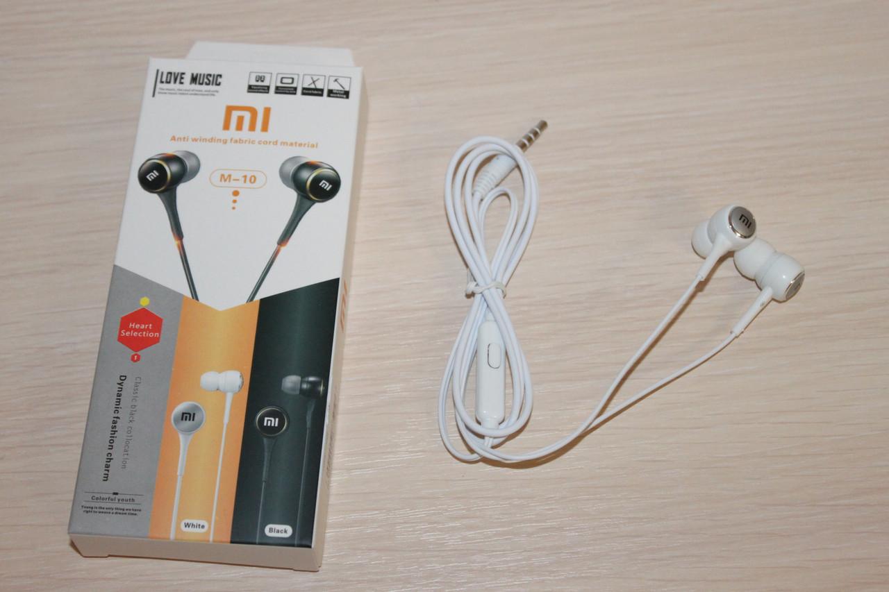 Гарнитура Xiaomi M10 White