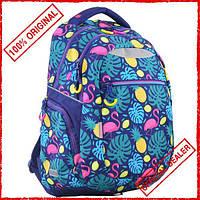 Рюкзак подростковый Yes Т-23 Flamingo 20 л 554796