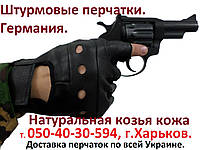 Перчатки кожаные беспалые (козья кожа).