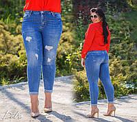 bedba88820f Женские джинсы больших размеров баталы в Украине. Сравнить цены ...
