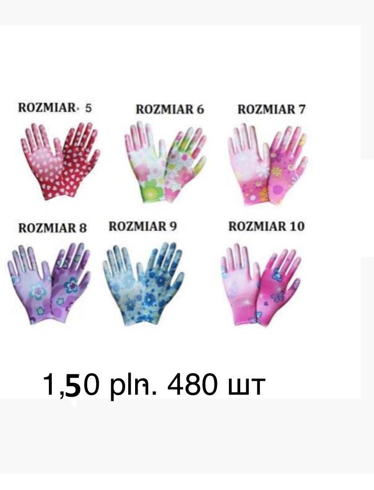 Рабочие перчатки, защитные, с цветочным рисунком, полиэстер, покрытые в рукоятке полиуретановой частью