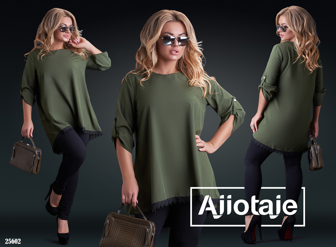 Модный женский брючный костюм батал  р. 50-60  Ajiotaje XL