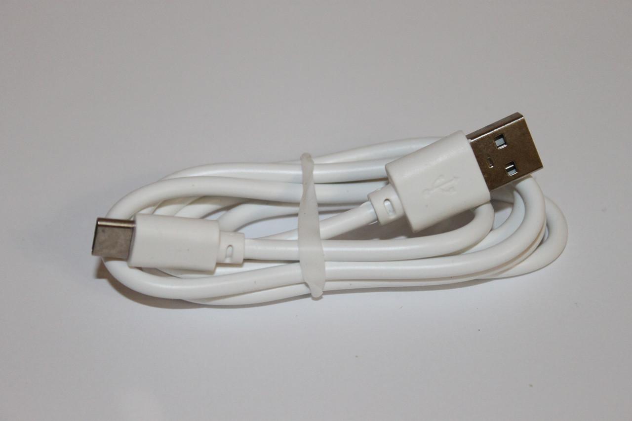 Кабель Type-C White