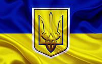 Как оформить заказ для Украины