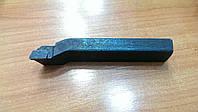 Резец проходной упорный изогнутый 25х16х140 Т15К6 2103-0007(57), фото 1