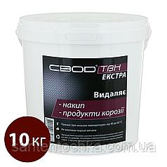 «СВОД-ТВН» Professional ЭКСТРА (универсал), 10кг
