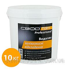 «СВОД-ТВН»  Professional для удаления железоокисных отложений, 10кг