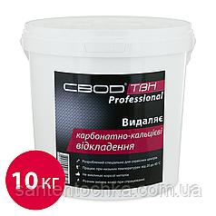 «СВОД-ТВН» Professional для удаления карбонатно-кальциевых отложений, 10кг