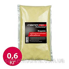 «СВОД-ТВН» Professional  для удаления карбонатно-кальциевых отложений, 600г