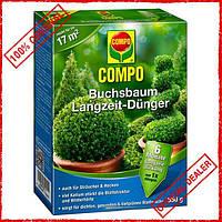 Удобрение Compo 0,85 кг 1580