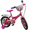 Детский велосипед 20 дюймов Ever After High 152001