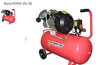Запчасти компрессора Forte VFL 50
