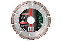 Алмазний диск 125х22,23мм Metabo Promotion Сегмент/ 624307000