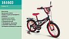 Двухколесный детский велосипед 16'' 161603 со звонком и зеркалом, фото 2