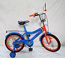 Двухколесный детский велосипед 18'' 171839 со звонком, зеркалом, ручной тормоз, фото 2
