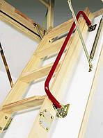 FAKRO Поручень для чердачной лестницы FAKRO LXH 50 см