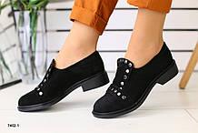 Женские туфли без каблука черные замшевые  36