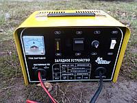 """Зарядное устройство """"Кентавр"""" ЗУ-160С"""