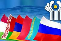 Как оформить заказ для России и стран СНГ
