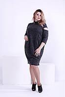 Черное теплое платье из агноры | 0873-3 64 +98 грн.