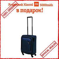 Чемодан на колесах Travelite DERBY 102 л TL087549-20