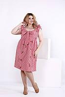 Красное летнее платье с вышивками | 0867-2